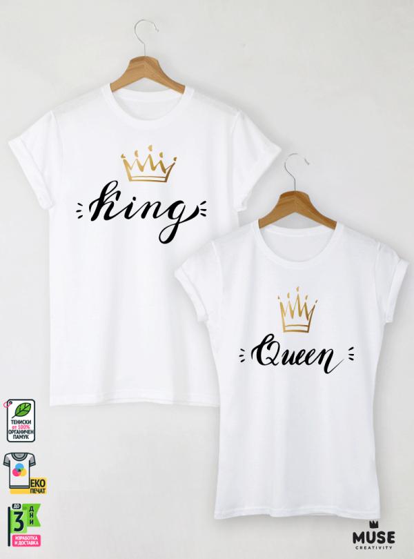 King Queen Тениски за двойки с дизайнерски принт