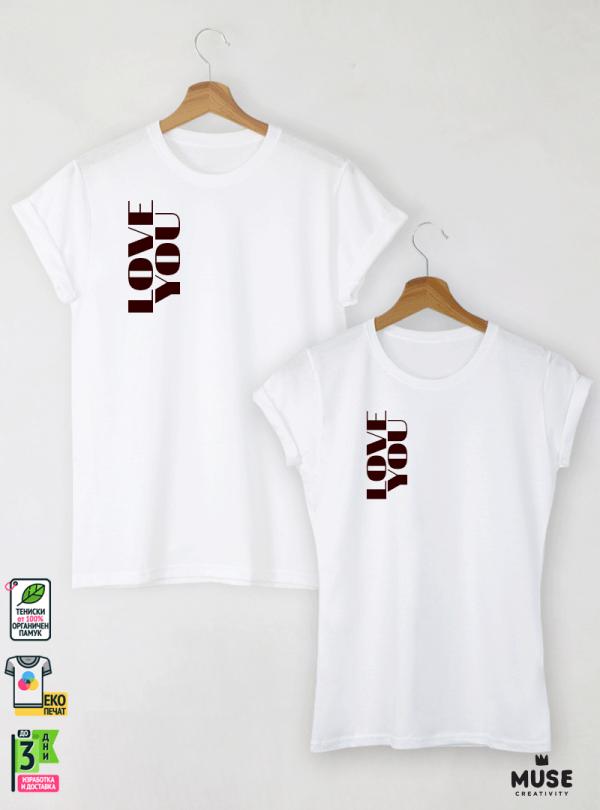 LY Тениски за двойки с дизайнерски принт