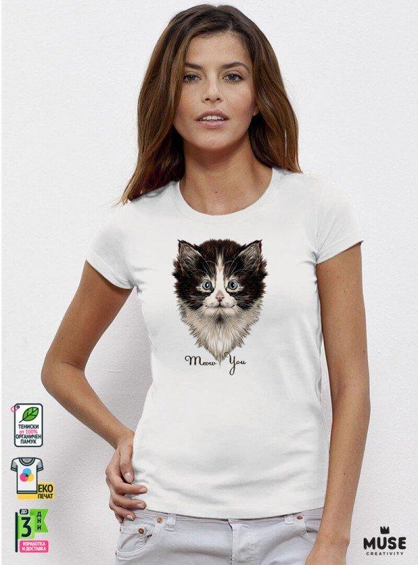 Meow You Cat Дамска Бяла Тениска с дизайнерски принт котки