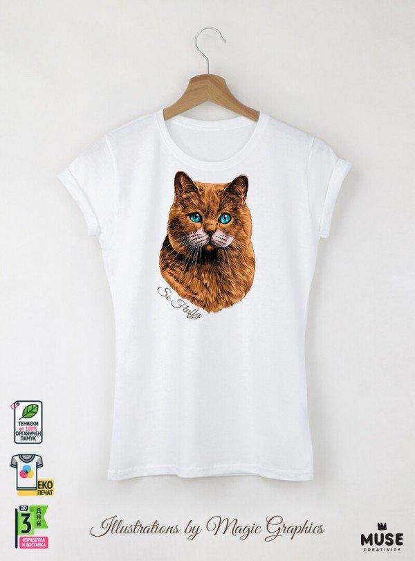 So Fluffy Cat Дамска Бяла Тениска с дизайнерски принт котки