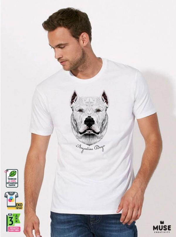 Argentine Dogo Мъжка Бяла Тениска С Дизайнерски Принт