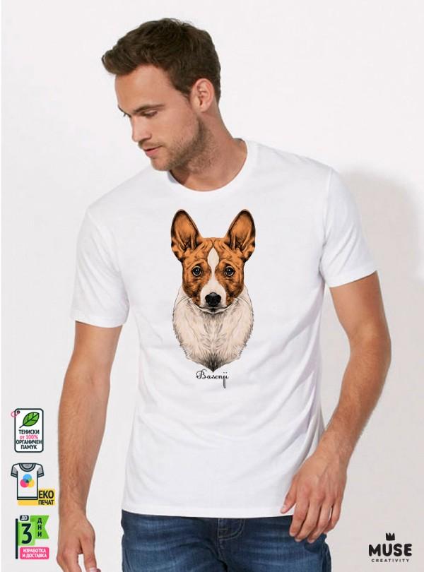 Basenji Dog Мъжка Бяла Тениска С Дизайнерски Принт