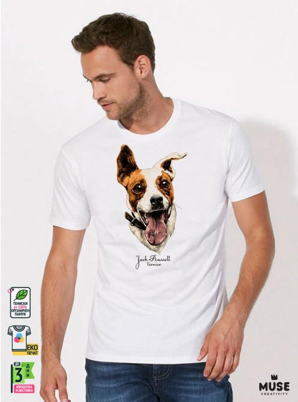 Jack Russell Terrier Мъжка Бяла Тениска С Дизайнерски Принт