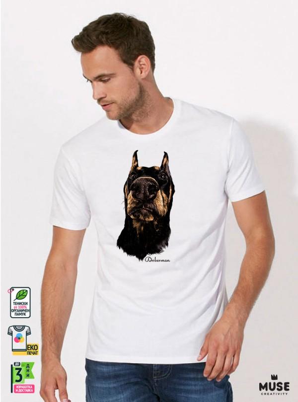 Doberman Dog Мъжка Бяла Тениска С Дизайнерски Принт