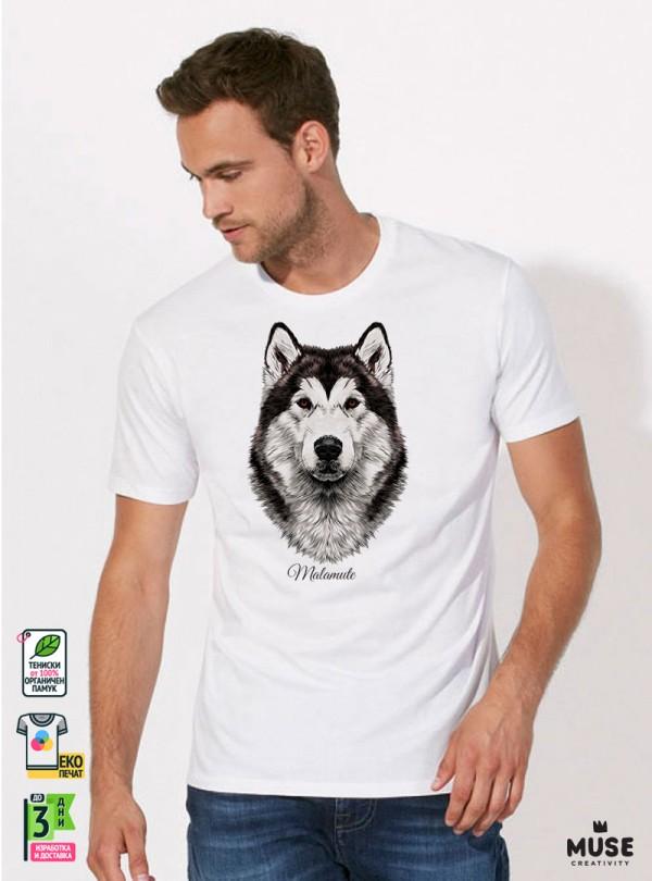 Malamute Dog Мъжка Бяла Тениска С Дизайнерски Принт