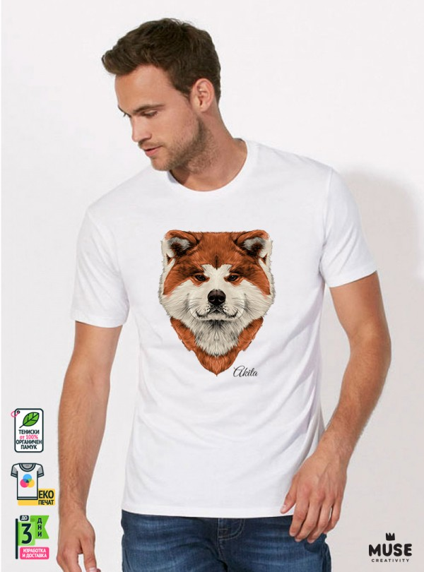 Akita Dog Мъжка Бяла Тениска С Дизайнерски Принт