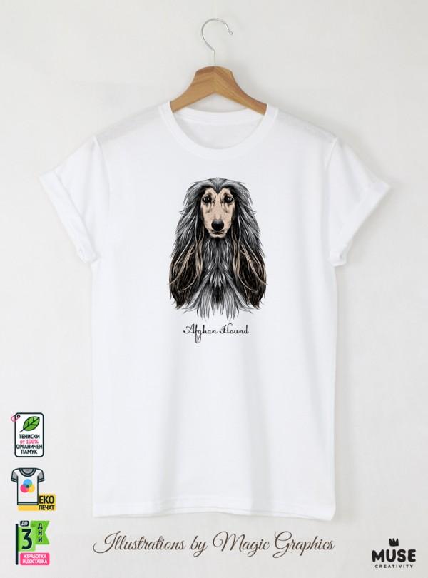 Afghan Hound Мъжка Бяла Тениска С Дизайнерски Принт