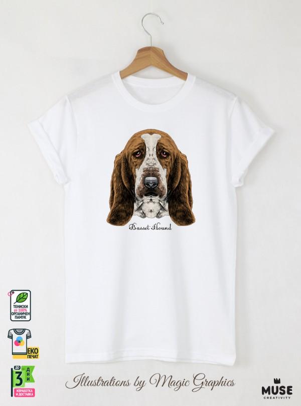 Basset Hound Мъжка Бяла Тениска С Дизайнерски Принт