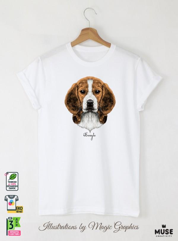 Beagle Dog Мъжка Бяла Тениска С Дизайнерски Принт