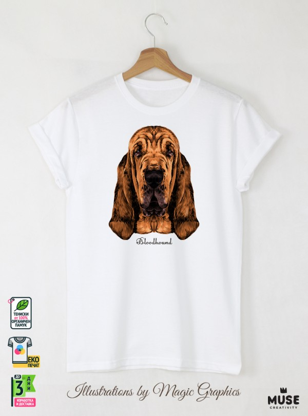 Blood Hound Мъжка Бяла Тениска С Дизайнерски Принт