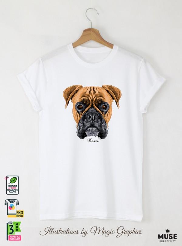 Boxer Dog Мъжка Бяла Тениска С Дизайнерски Принт