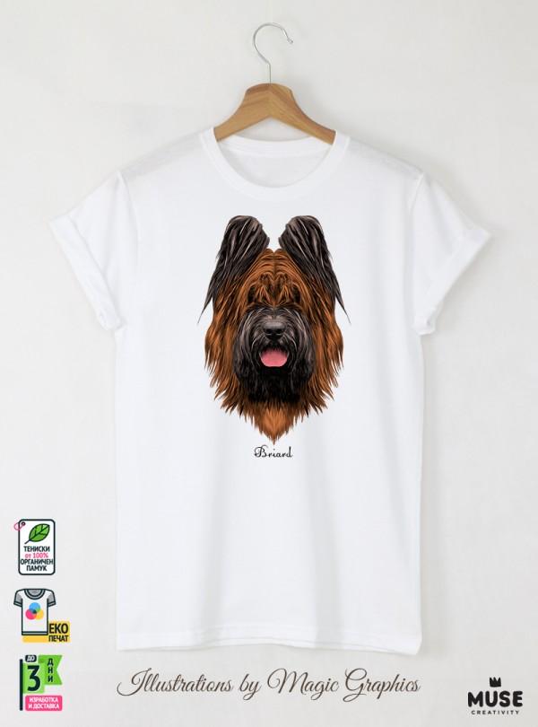 Briard Dog Мъжка Бяла Тениска С Дизайнерски Принт