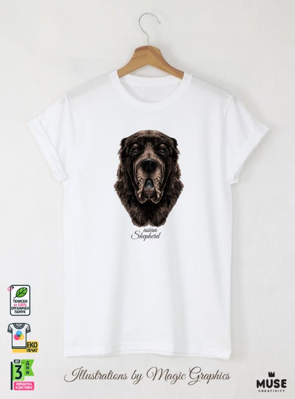Asian Shepherd Dog Мъжка Бяла Тениска С Дизайнерски Принт
