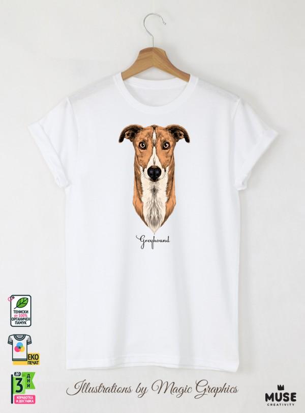 Grey Hound Dog Мъжка Бяла Тениска С Дизайнерски Принт