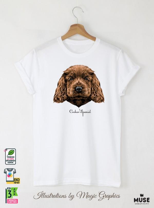Cocker Spaniel Puppy Мъжка Бяла Тениска С Дизайнерски Принт