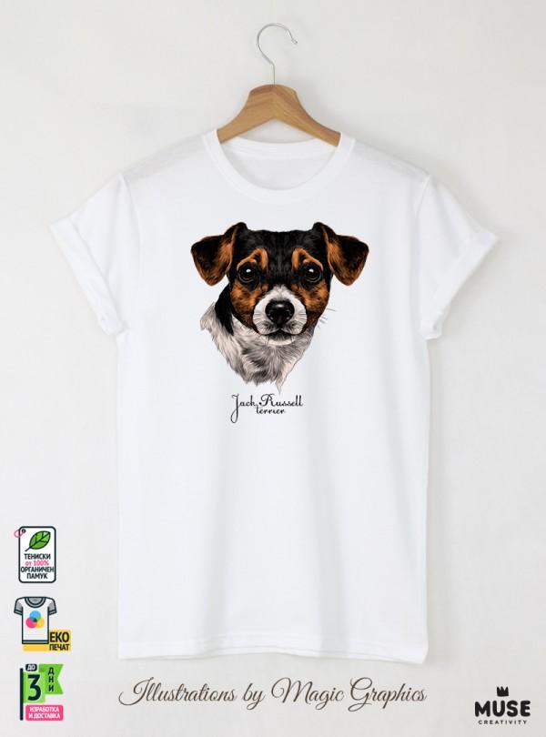 Jack Russell Мъжка Бяла Тениска С Дизайнерски Принт
