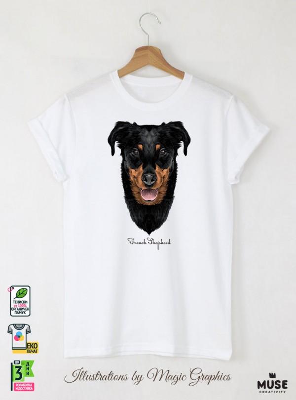 French Shepherd Dog Мъжка Бяла Тениска С Дизайнерски Принт
