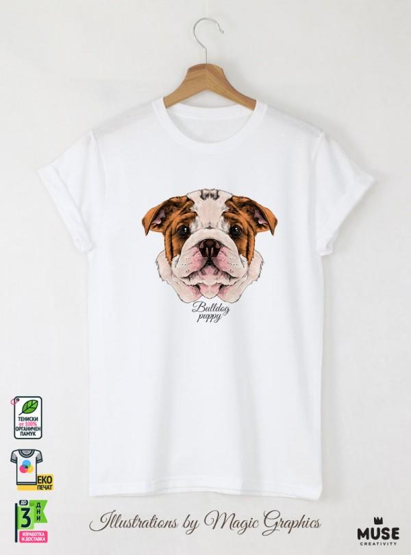 Bulldog Puppy Мъжка Бяла Тениска С Дизайнерски Принт