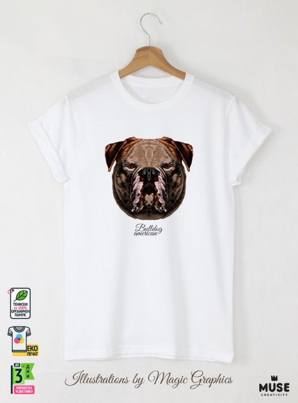 Bulldog American Мъжка Бяла Тениска С Дизайнерски Принт
