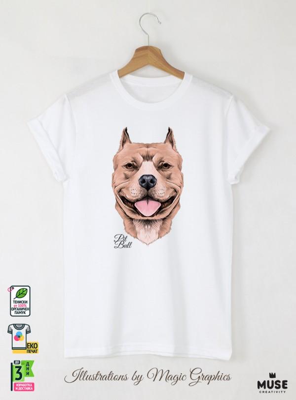 Pitbull Dog Мъжка Бяла Тениска С Дизайнерски Принт