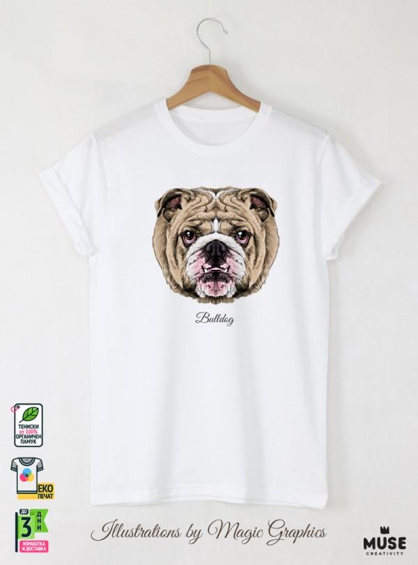 Bulldog Мъжка Бяла Тениска С Дизайнерски Принт