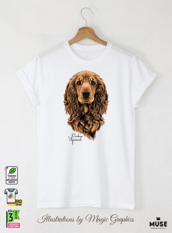 Cocker Spaniel Dog Мъжка Бяла Тениска С Дизайнерски Принт
