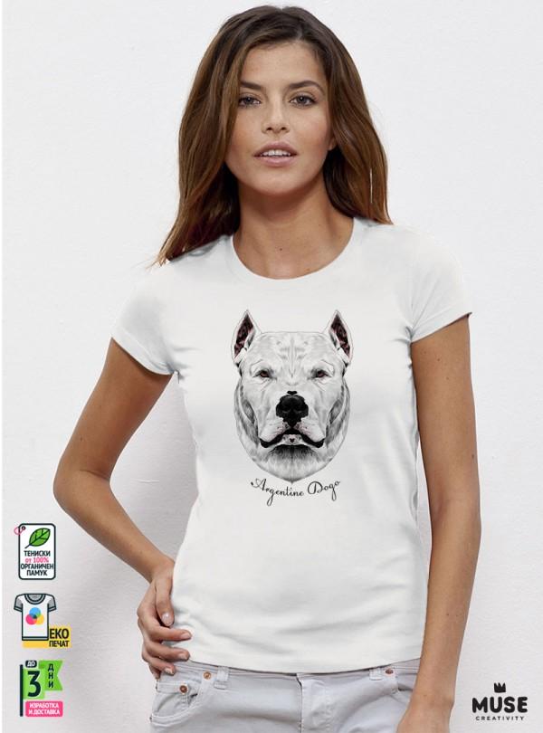 Argentine Dogo Дамска Бяла Тениска с дизайнерски принт