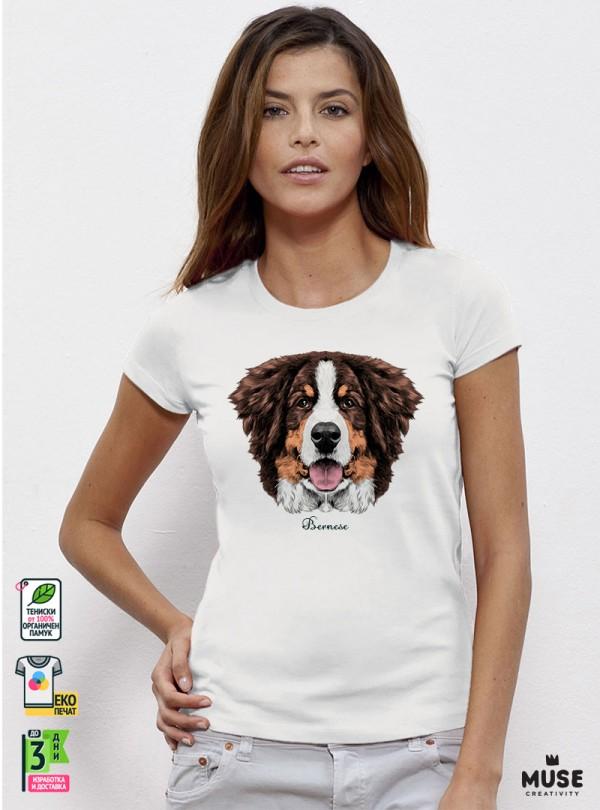 Bernese Dog Дамска Бяла Тениска с Дизайнерски Принт