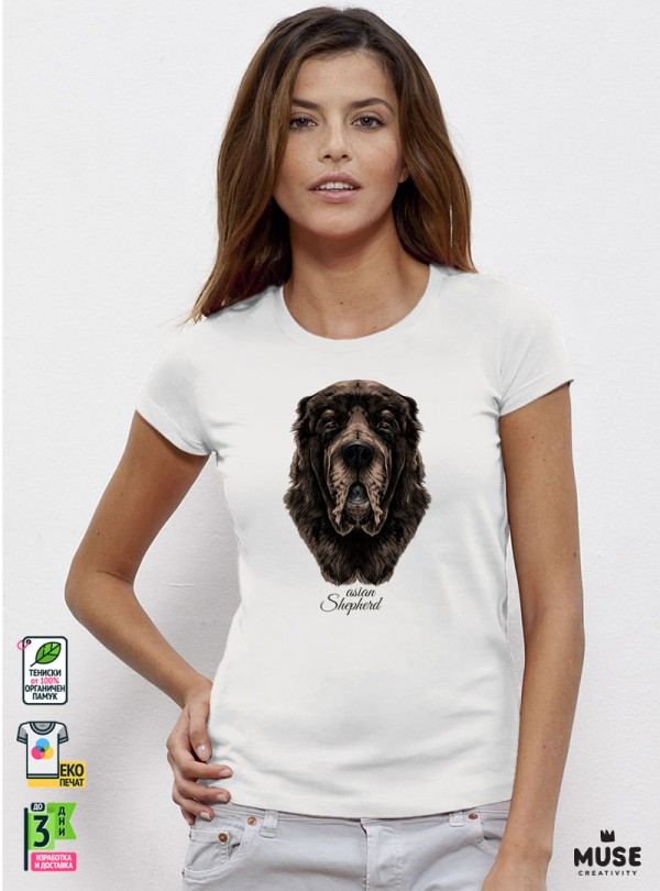 Asian Shepherd Dog Дамска Бяла Тениска с дизайнерски принт