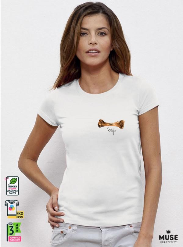 Dog Style Дамска Бяла Тениска с Дизайнерски Принт