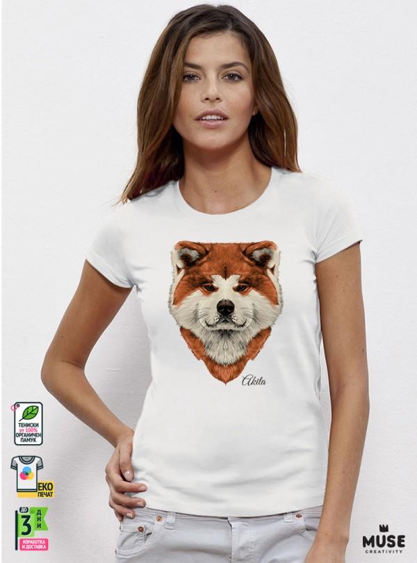 Akita Dog Дамска Бяла Тениска с дизайнерски принт