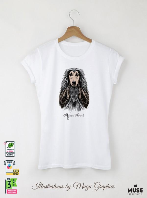 Afghan Hound Дамска Бяла Тениска с дизайнерски принт