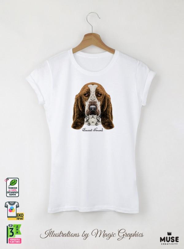 Basset Hound Дамска Бяла Тениска с Дизайнерски Принт