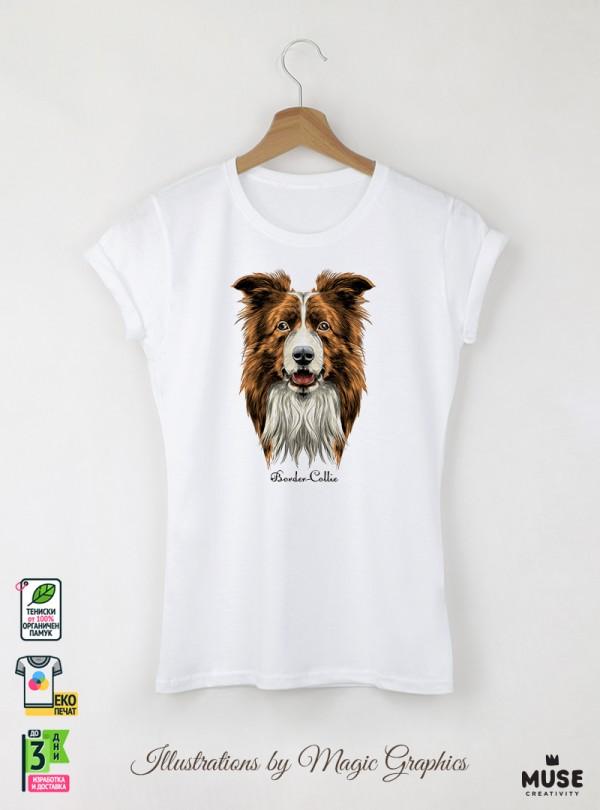 Border Collie Dog Дамска Бяла Тениска с Дизайнерски Принт