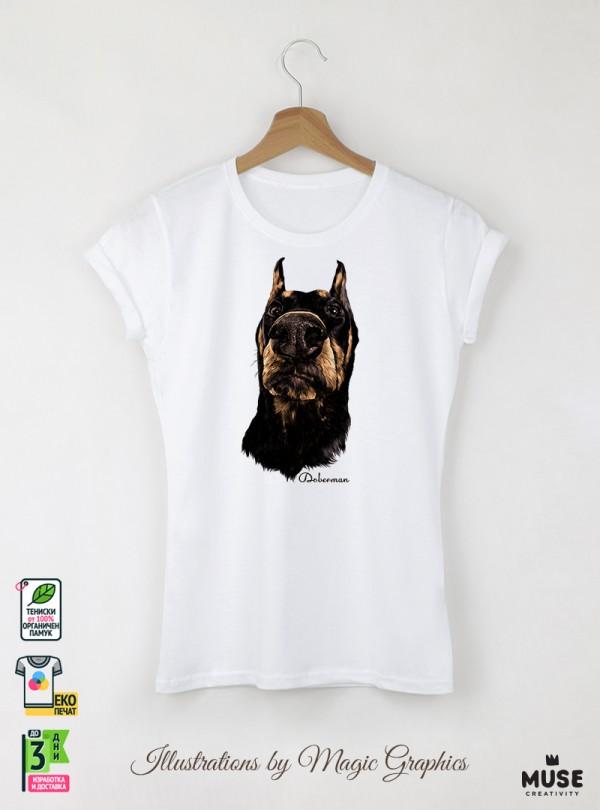 Doberman Dog Дамска Бяла Тениска с Дизайнерски Принт