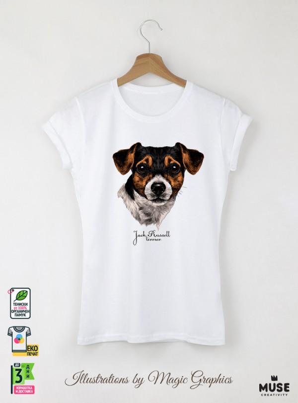 Jack Russell Дамска Бяла Тениска с Дизайнерски Принт
