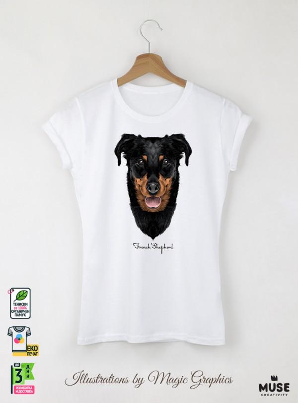 French Shepherd Dog Дамска Бяла Тениска с Дизайнерски Принт