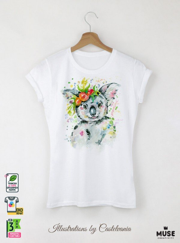 Aquarelle Koala Дамска Бяла Тениска С Дизайнерски Принт
