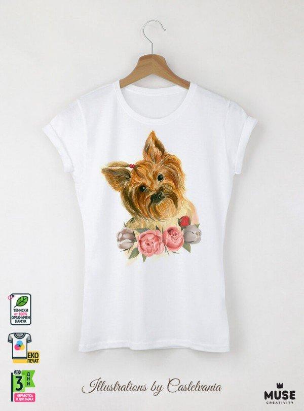 Aquarelle Yorkie Дамска Бяла Тениска С Дизайнерски Принт