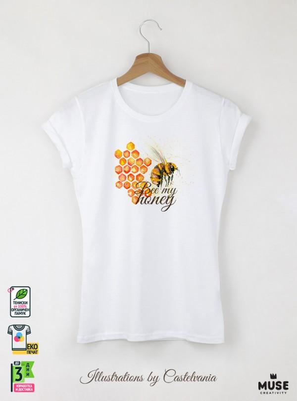 Aquarelle Bee Honey Дамска бяла тениска с дизайнерски принт