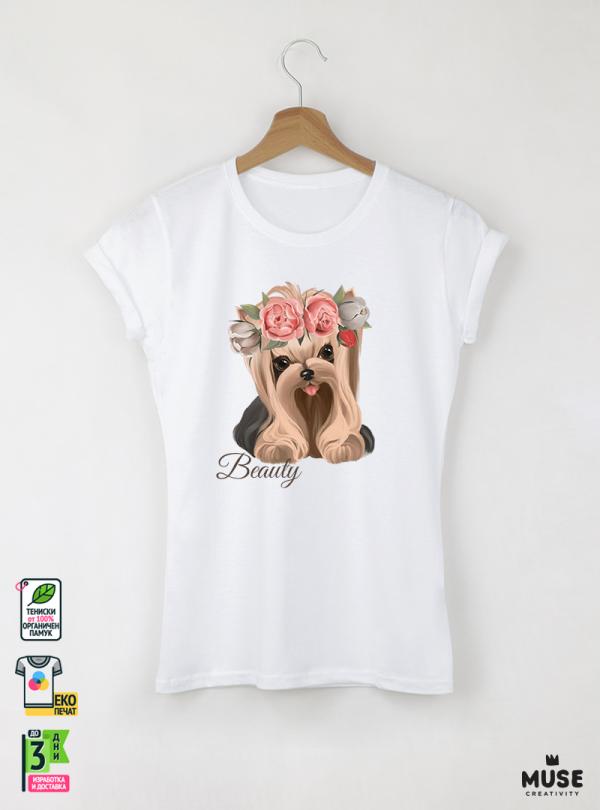 Yorkie Beauty Дамска Бяла Тениска С Дизайнерски Принт
