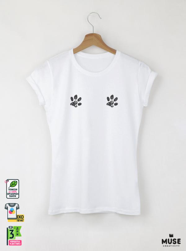 Dog Paws Дамска Бяла Тениска С Дизайнерски Принт