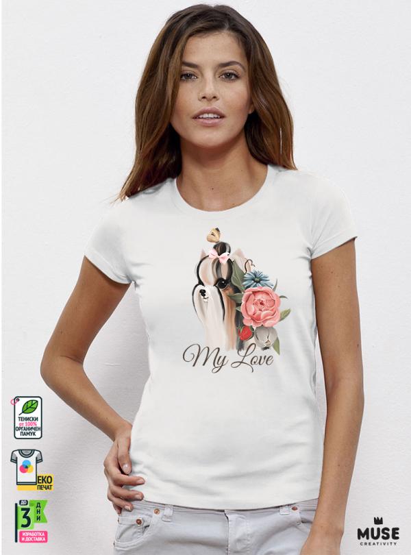 Yorkie My Love Дамска Бяла Тениска С Дизайнерски Принт
