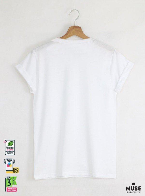 Мъжки Бели Тениски с Букви