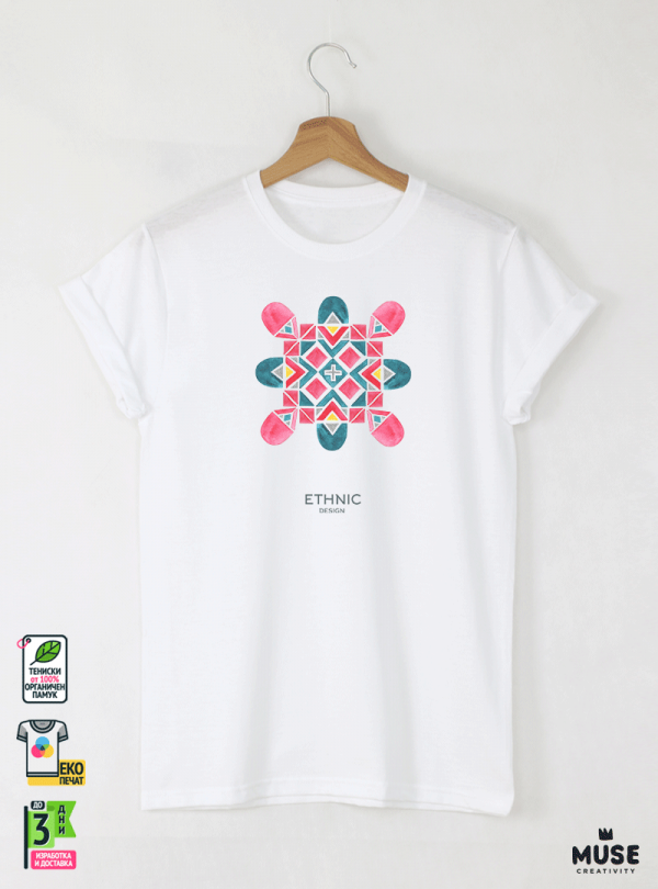 Ethno 03 Акварел Мъжка Бяла Тениска с Дизайнерски Принт