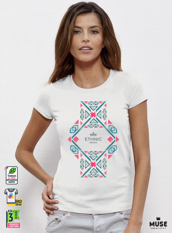 Ethno 08 Акварел - Дамска бяла тениска с дизайнерски принт