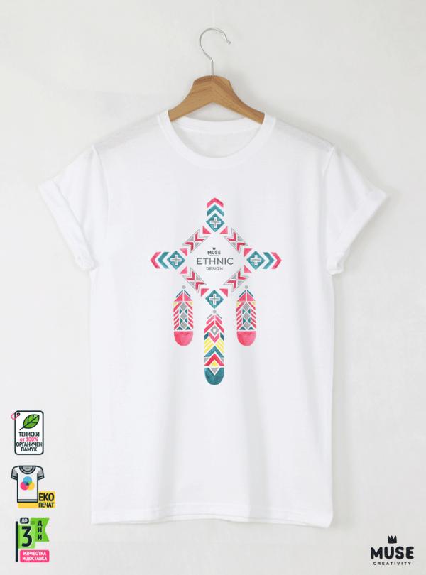 Ethno 09 Акварел Мъжка Бяла Тениска с Дизайнерски Принт
