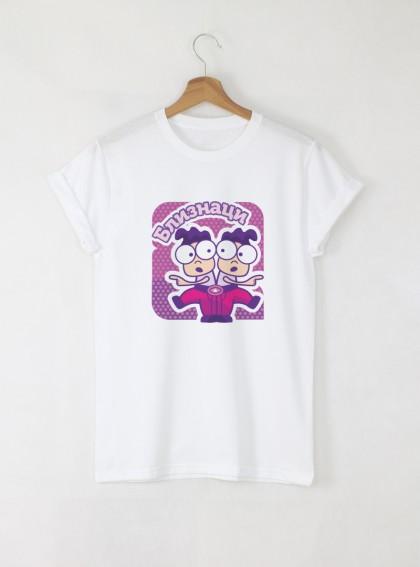 Зодия Близнаци Дамска бяла тениска с дизайнерски принт