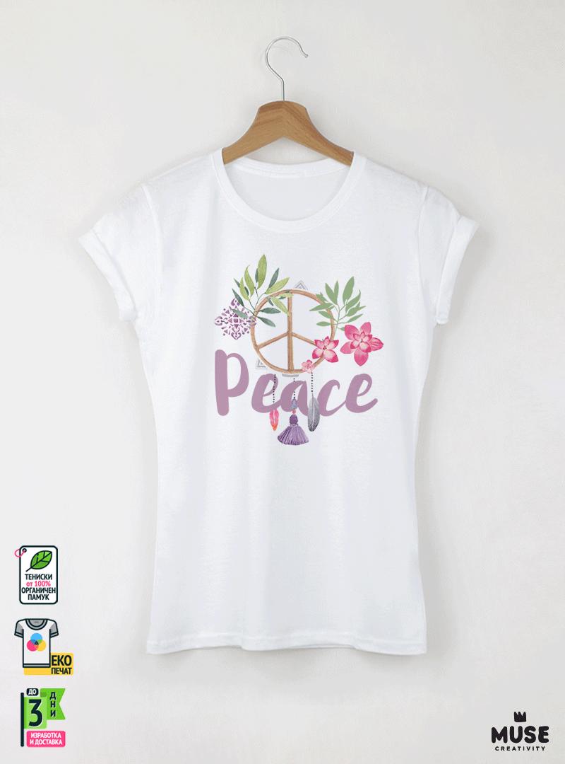 Peace Акварел - Дамска Бяла Тениска С Дизайнерски Принт